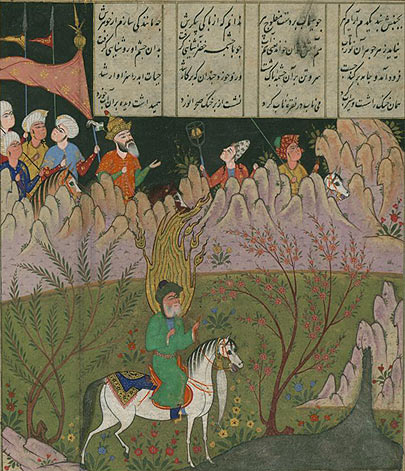 al-Khiḍr and Alexander the Great stand before the Fountain of Life