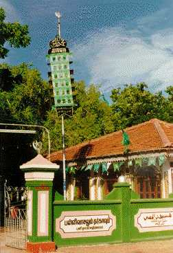 Kathirkamam Mosque & Shrine