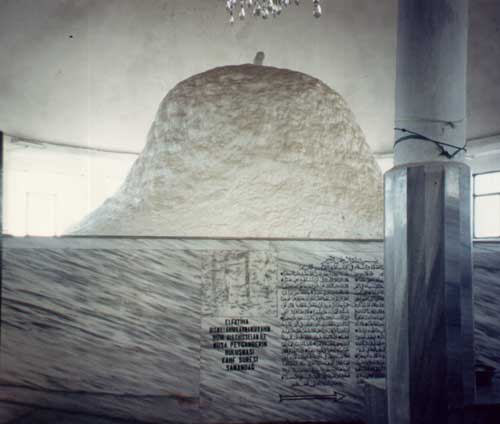 Holy rock in Khiḍr sanctuary at Samandag where Khiḍr and Moses are said to have met