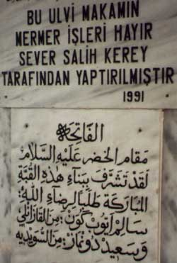 Samandag Khiḍr sanctuary plaque